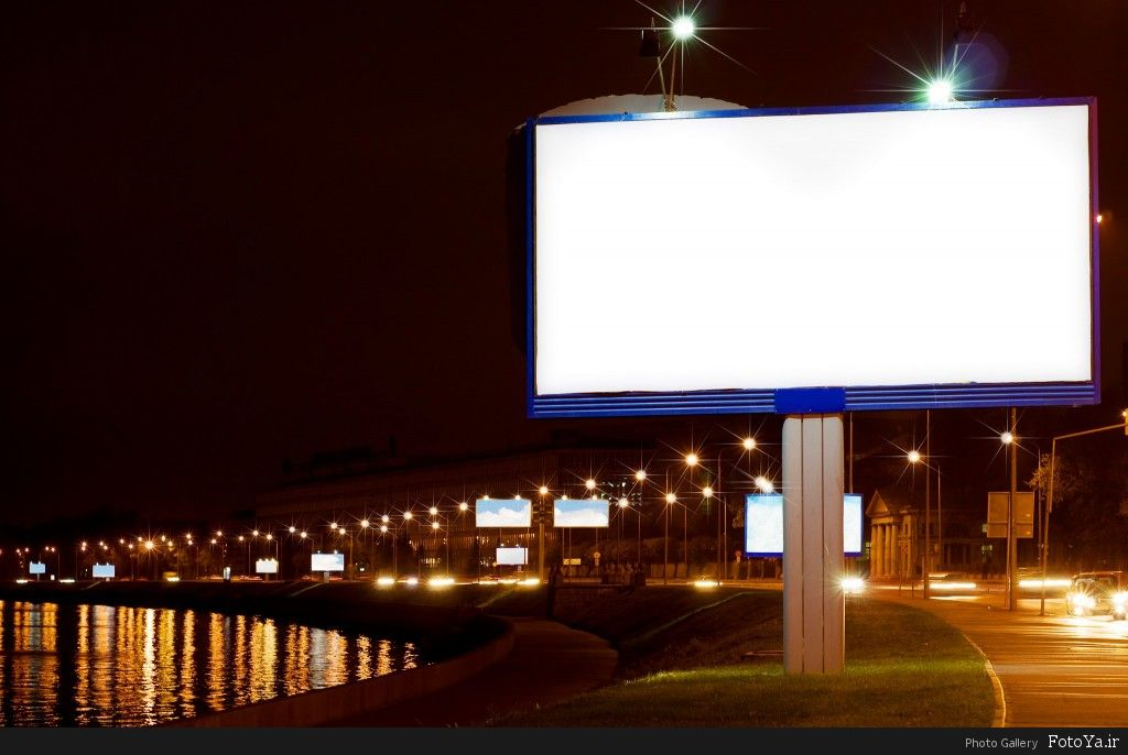 Iluminación Solar para Vallas Publicitarias